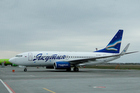 New Routes are Added to the Subsidy Program for Air Service from Novosibirsk to the Far East