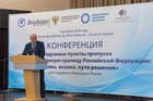 Tolmachevo Airport Took Part in the Air Border Checkpoints Development Conference