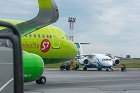 NOVOSIBIRSK International Airport Develops Transfer Passenger Traffic