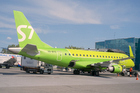 S7 Airlines Opens Direct Flights to  City of Orenburg