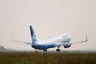 Special Fares on Flights from Novosibirsk to Simferopol