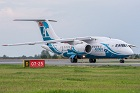New Subsidized Route from Novosibirsk to Kogalym
