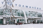Tolmachevo Airport Passenger Traffic Increased by 838,000 in 2019