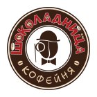 Shokoladnitsa coffee shop