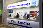 Global Exchange — a New Partner of Tolmachevo Airport
