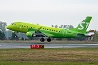 S7 Airlines Starts Flights From Novosibirsk to Issyk Kul