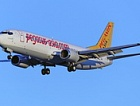 Low-cost airline from Kyrgyzstan started operations from Novosibirsk to Bishkek