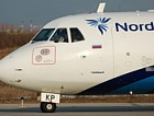 To Strezhevoy with NordStar Airlines