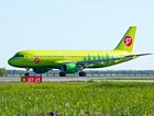 To Ust-Kamenogorsk with S7 Airlines